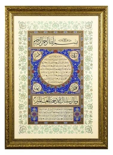 BEDESTEN PAZAR İslami Tablo 55x70 cm Tıpkı Basım Hat Sanatı Dekoratif Çerçeveli ''Hilye-i Şerif '' Renkli
